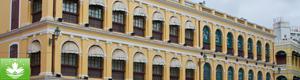 Macau Gallery