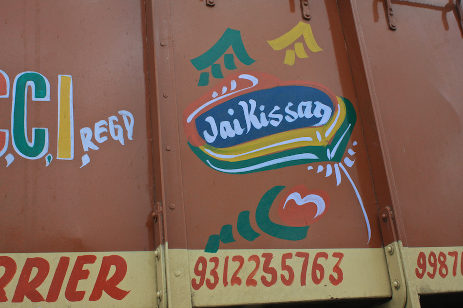 Indian Truck Triptych [ EF 28mm 1.8 ]