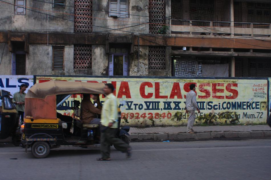 Classes [ EF 28mm 1.8 ]