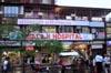 Hospital [ EF 28mm 1.8 ]