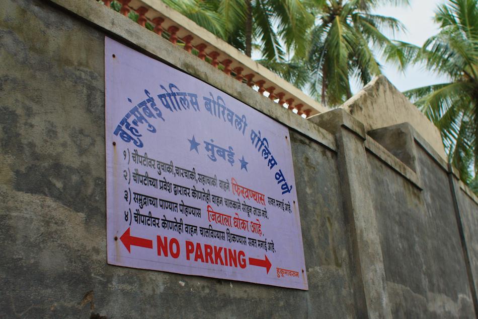 No Parking [ EF 28mm 1.8 ]