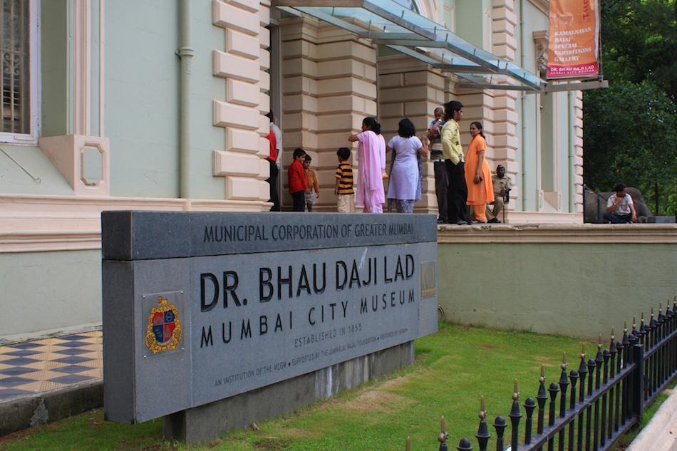 Dr. Bhau Daji Lad Museum [ EF 28mm 1.8 ]