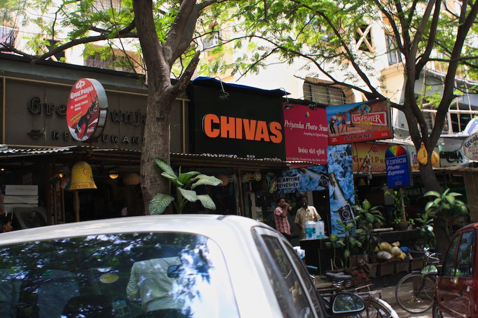Chivas [ EF 28mm 1.8 ]