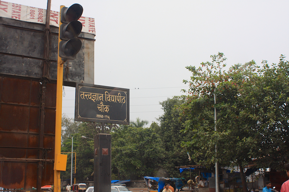Hindi [ EF 28mm 1.8 ]