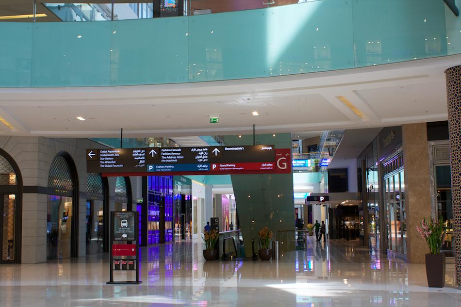 Dubai Mall [ EF 28mm 1.8 ]