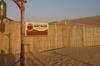 Desert Rangers [ EF 28mm 1.8 ]