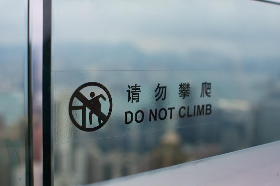 Do Not Climb [ EF 28mm 1.8 ]