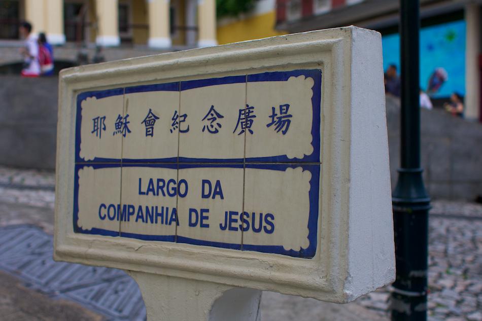 de Jesus [ EF 28mm 1.8 ]