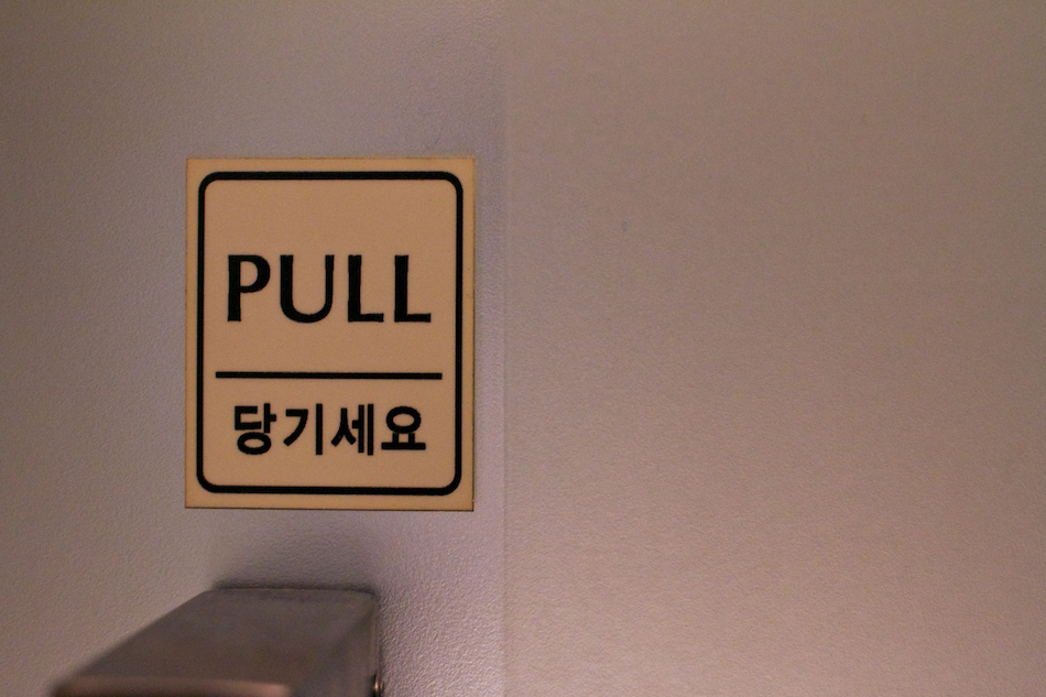Pull [ EF 28mm 1.8 ]