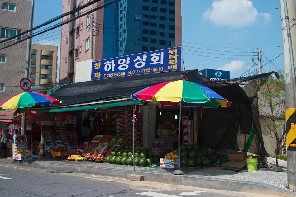 Fruit Shop [ EF 24 - 105mm 1:4 L IS ]