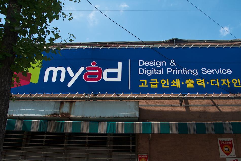 Myad [ EF 24 - 105mm 1:4 L IS ]