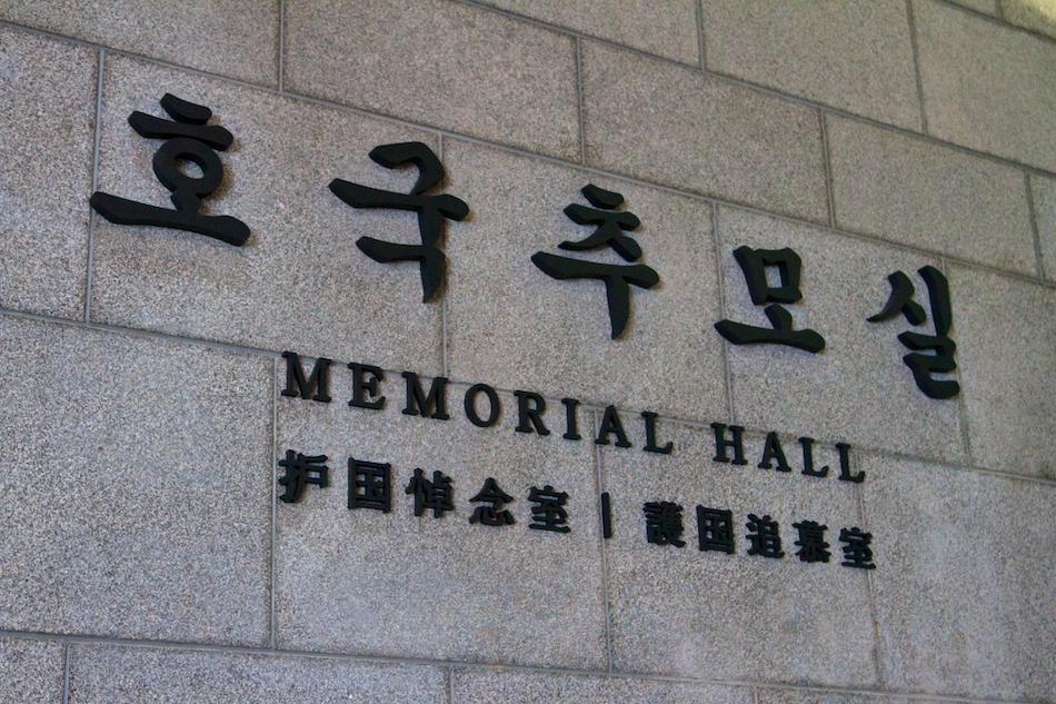 Memorial Hall [ EF 24 - 105mm 1:4 L IS ]