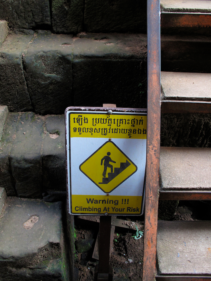 Climbing at your Risk