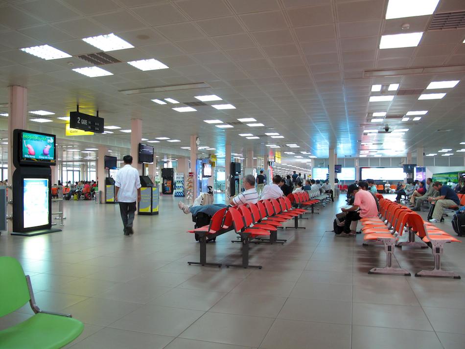 Tân Sơn Nhất Domestic Airport