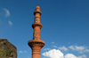 Daulatabad Minaret
