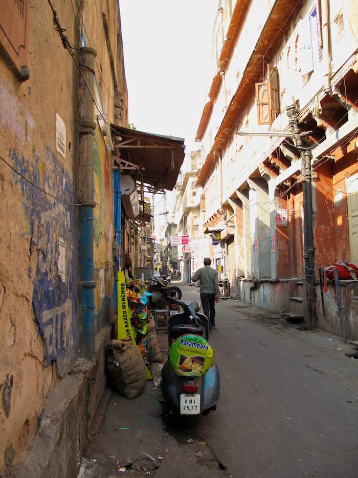 Pink City Alley