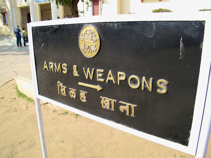 Arms & Weapons