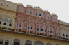 Hawa Mahal Rear