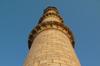 Minaret III