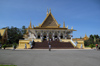 Preah Timeang Tevea Vinicchay (Throne Hall)