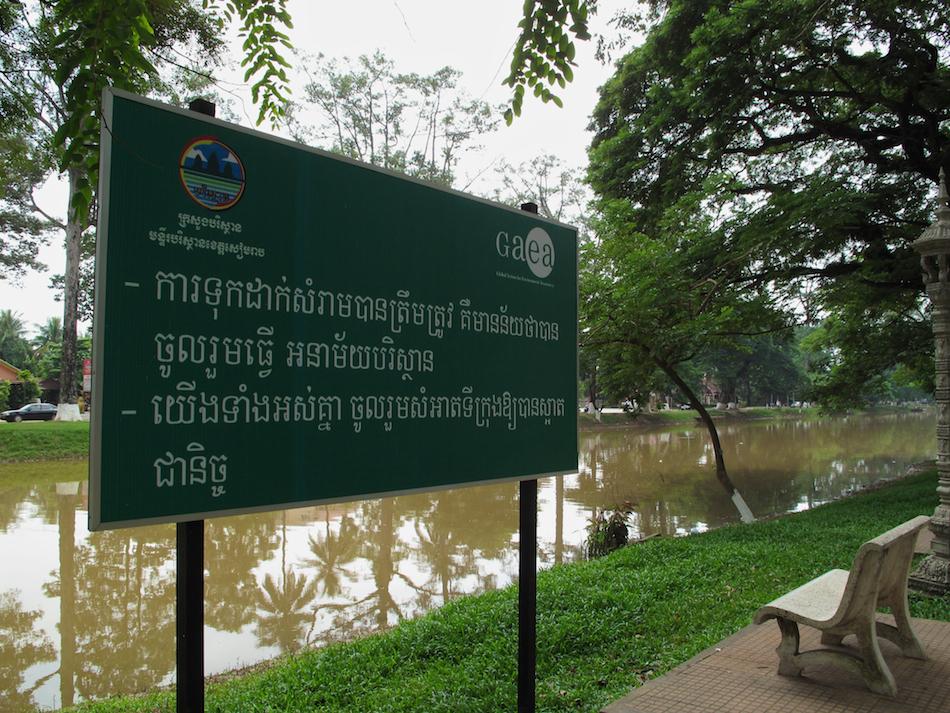 Aksar Khmer Sign