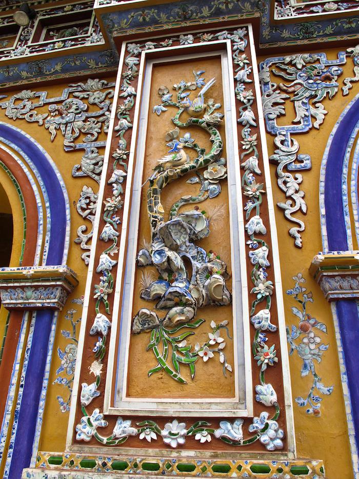 Gateway Detail