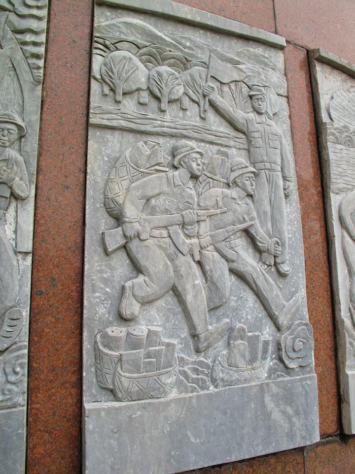 Citadel Memorial II