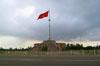 Ben Hai Flag Tower