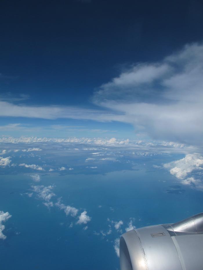 Malaysian Coastline