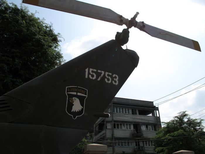 Chopper Signs
