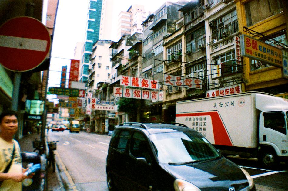 Argyle St, Mong Kok