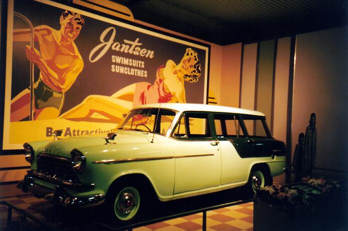 Holden Museum