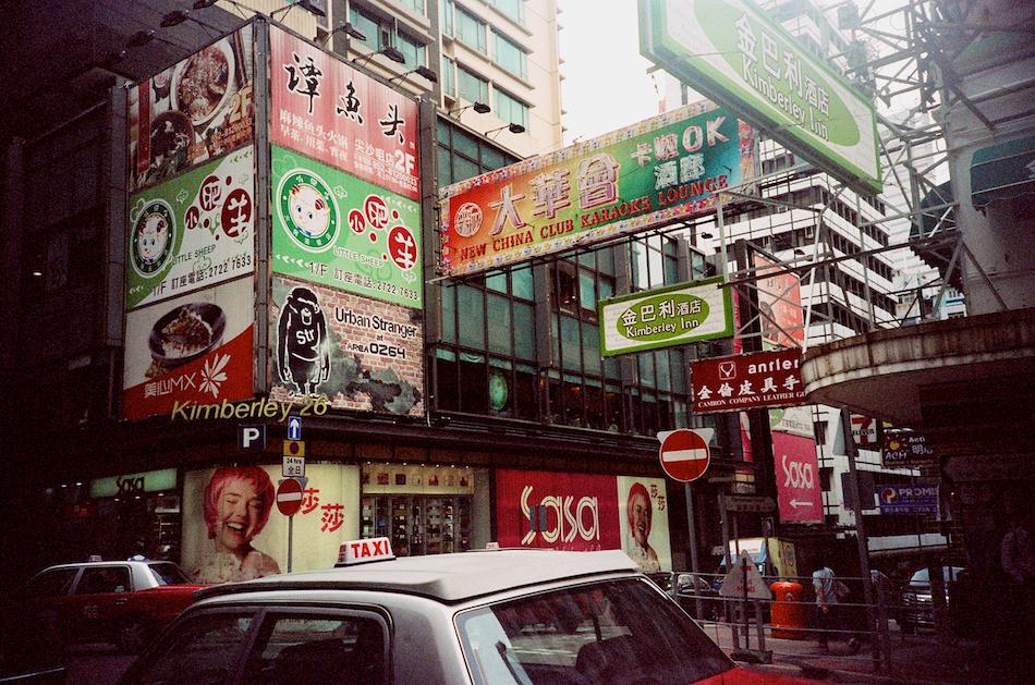 Kimberly Road, Tsim Sha Tsui